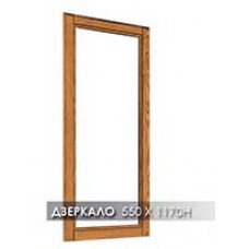 Зеркало Мебус RICH 550