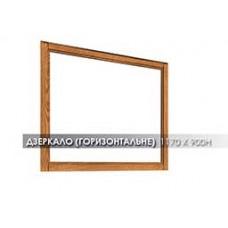 Зеркало Мебус RICH (горизонтальное)