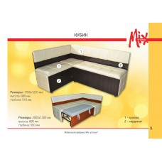Кухонный уголок MIX - уголки КубикКожзам
