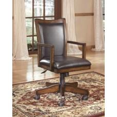 Кресло Ashley Hamlyn H527-01A