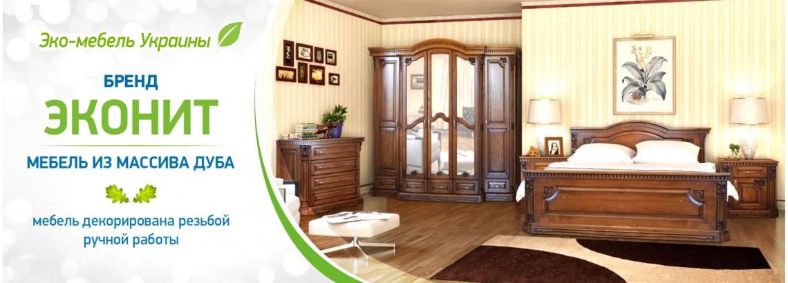 Мебель Эконит