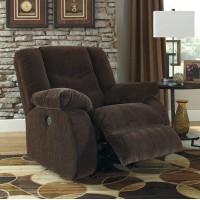Кресло Ashley Garek 9200325