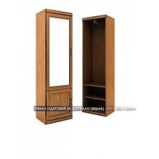 Пенал гардеробный Мебус RICH 55 (зеркало)